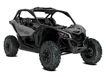 Квадроцикл MAVERICK X3 X DS TURBO R